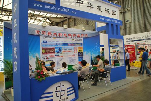 中华机械网重装参加上海东博展