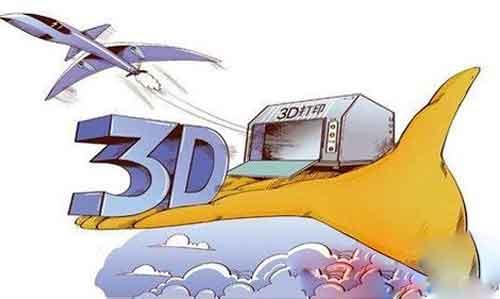 3D打印科技大于噱头