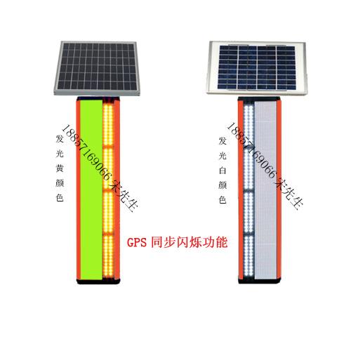太阳能边缘警示柱(同步闪烁).jpg