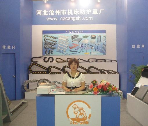 独立创新、精益求精——河北沧州市机床防护罩厂