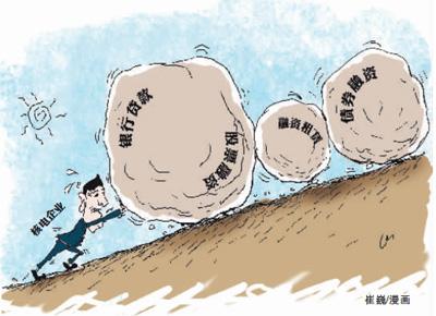 核电面临资金瓶颈: 蛋糕近在眼前 筹资仍需努力