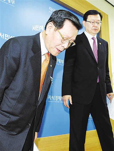 韩国核电质检酿丑闻 对核电出口影响或有限