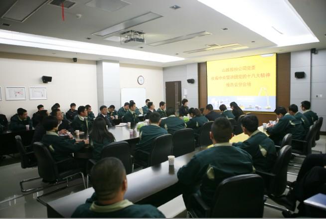 山推党群工会团委组织收看十八大精神报告会