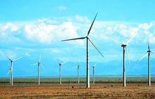 云南将建设风电整机制造基地