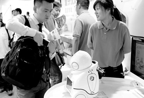 智能机器人成为一大亮点