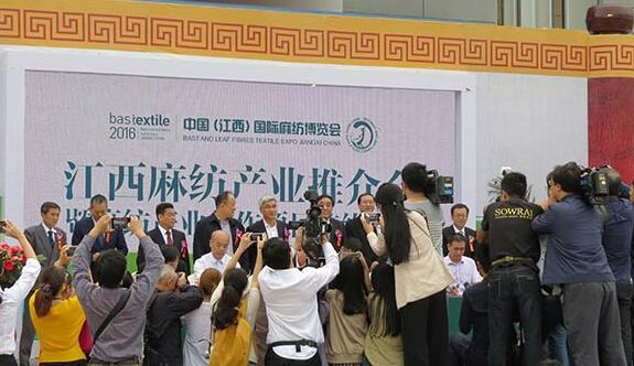 中国已成为世界麻纺织大国
