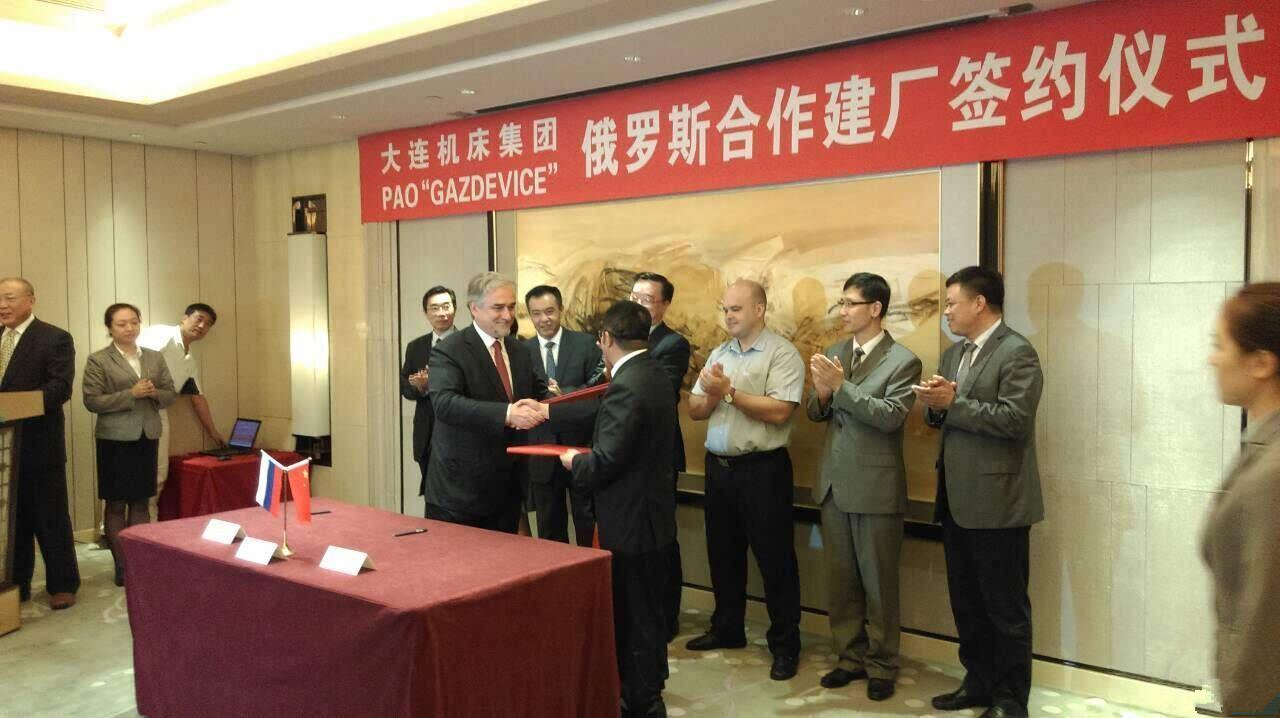 中俄合建数控机床组装厂 促进合资企业的壮大