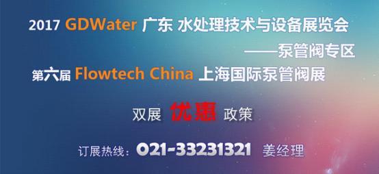 海绵城市新政策助推泵管阀行业发展
