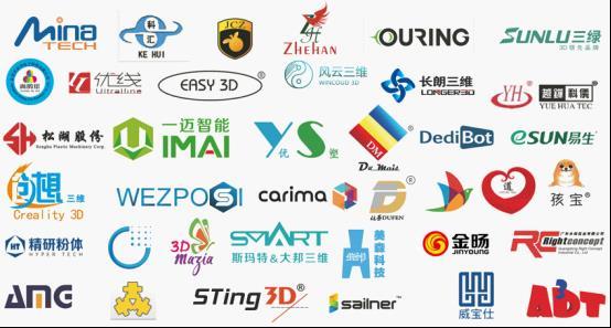 第五届亚洲3D打印展览会拉开序幕,着眼未来谋发展