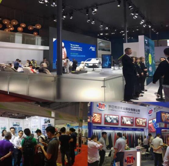 CIAIE 2017第七届中国上海国际汽车内饰与外饰展览会在上海成功举办