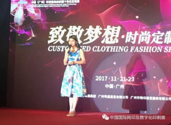 2017SDPE今日在广州琶洲盛大开幕