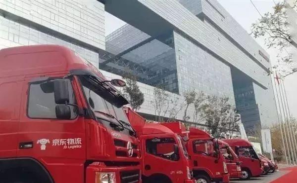 京东表示春节前北京物流车100%替换为电动车