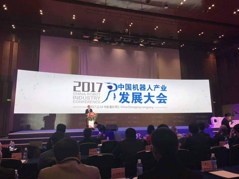 抢先看,最新2017年上半年中国市场国产工业机器人统计数据