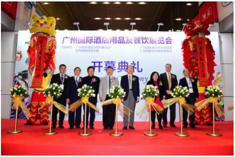 2017广州国际酒店用品及餐饮展览会圆满成功!