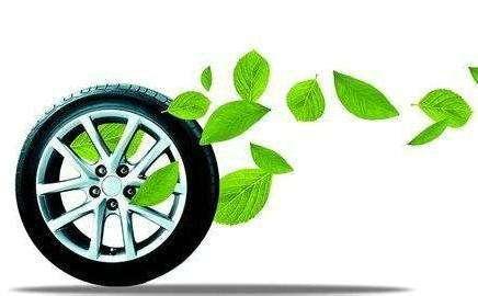 新能源汽车免征车辆购置税延至2020年