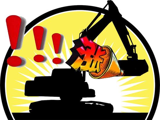 挖掘机涨价:大家涨就是真的涨!