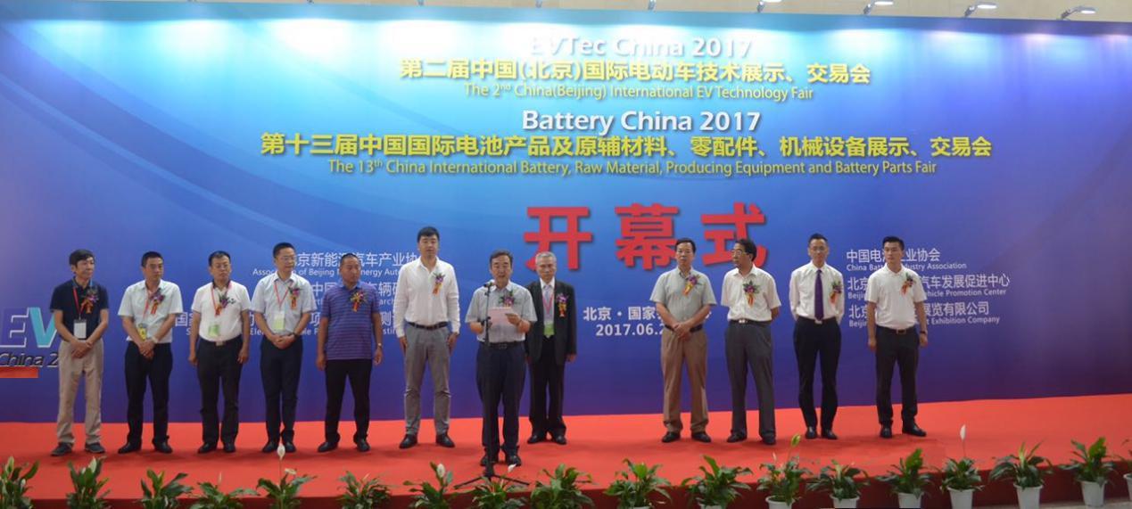新能源汽车行业盛会EVTec China 2018招展开启,3万平米蓄势待发!