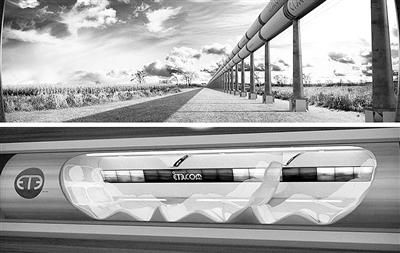 超级高铁公布概念原型车体