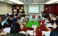 """核安全与放射性污染防治""""十三五""""规划及2025年远景目标"""