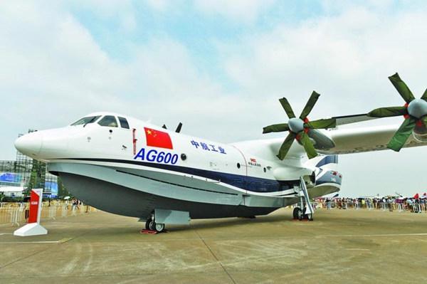 民用飞机,也是目前全球范围内在研最大的水陆两栖