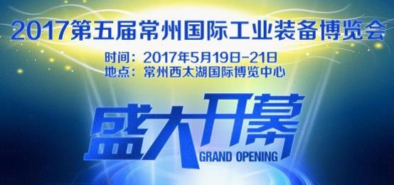 台湾丽驰科技连续五届亮相常州机床展