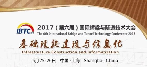 嘉宾预告 中国工程院院士、石家庄铁道大学副校长杜彦良将莅临2017(第六届)国际桥梁与隧道技术大会作主旨报