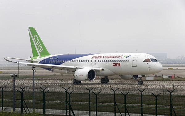 国产大飞机c919将于5月5日在上海浦东首飞