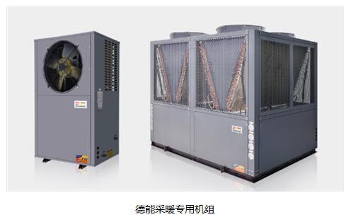 空气能热泵五强广州德能、同益参展9.14新疆昌吉暖通展