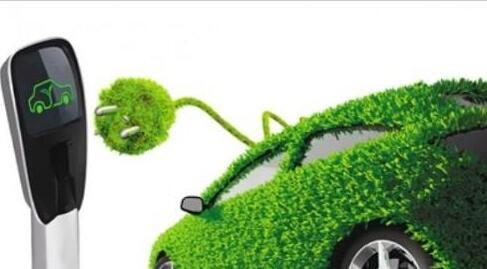 工信部未来将进一步推进新能源汽车顶层设计