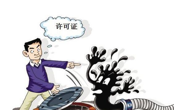 江西抚州市首张造纸行业排污许可证发出