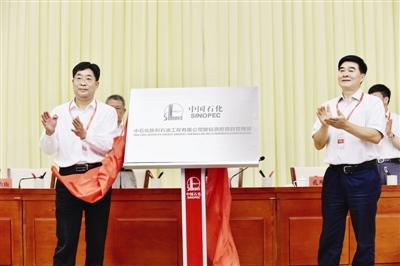 打造随钻测控技术的中国名片