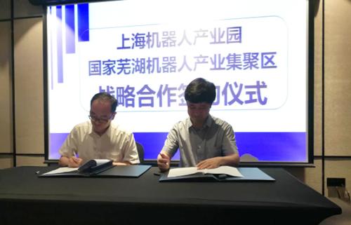 """张东:主动""""走出去"""" 助力机器人产业实现高标准"""