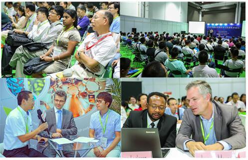 2017第三届国际发酵培养基应用与发展技术论坛