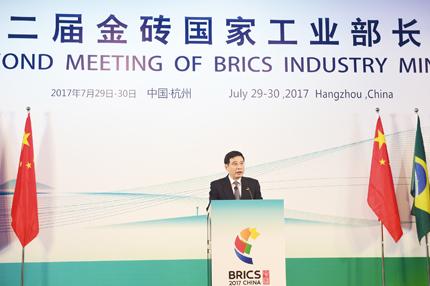 苗圩:充分利用金砖国家机制 共同提升工业发展水平