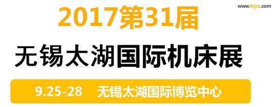 9月25日-28日我在无锡太湖国际博览中心参观智能工业博览会