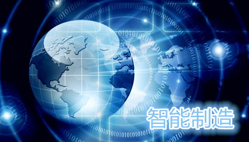 浙江省总投资291亿元打造140个省级重点项目
