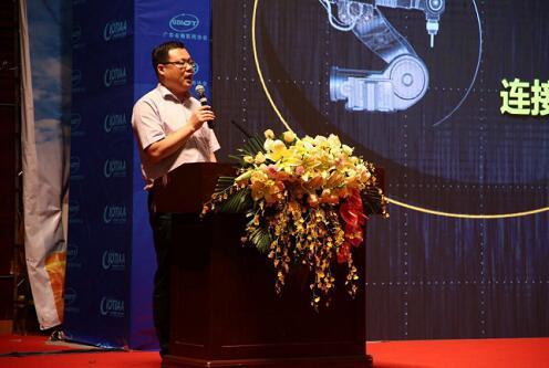 刘子庆:企业数字化转型需提供六大核心技术能力