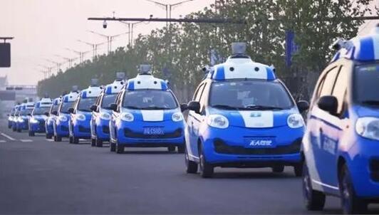 一汽汽车宣布获得摩拜出行10%股份