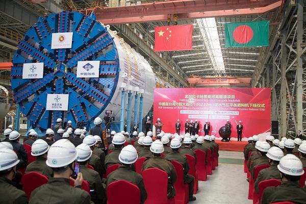 中交天和自主研制的中国出口海外**直径盾构机下线
