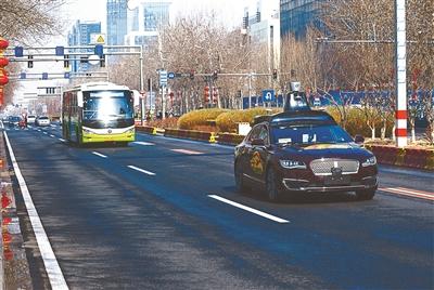 北京发放了首批5张自动驾驶车辆临时号牌