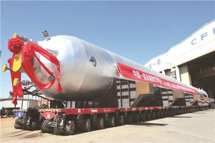 世界最大镇海沸腾床渣油锻焊加氢反应器完工发运