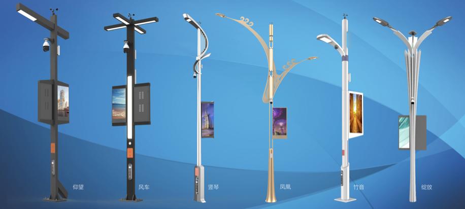 智能路灯管理系统对智慧城市的重要性