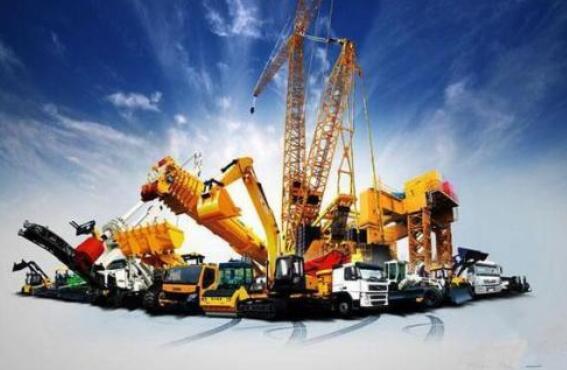 工程机械行业发展有哪些波动和风险要警惕