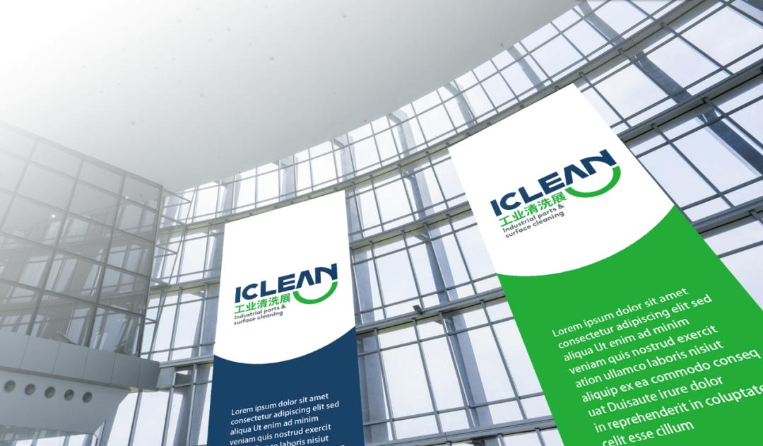 ICLEAN引航工业部件及表面清洗领域助力中国制造