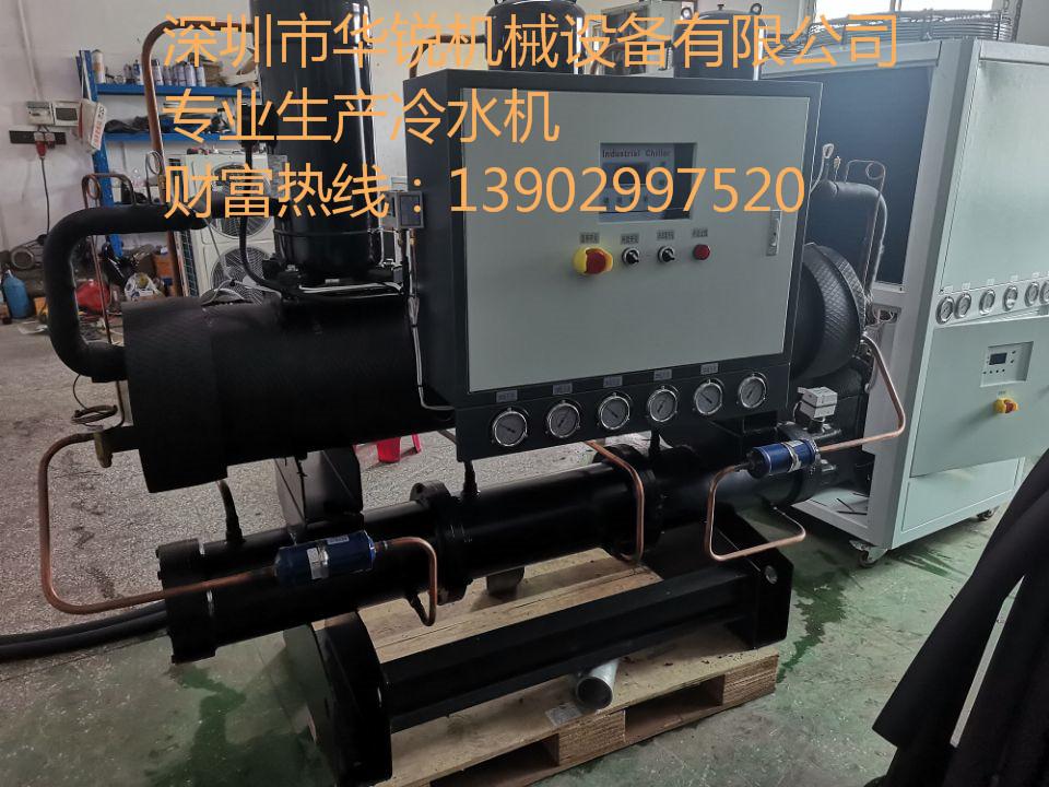 生產冷水機廠家深圳華銳機械