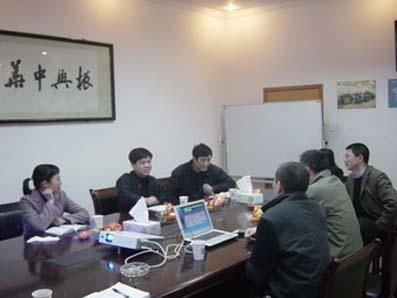 杭州市机械科学研究院有限公司-市科技局有关领导听取我院平台建设情况汇报