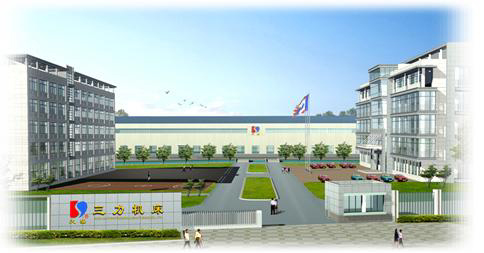 安徽省三力机床制造股份有限公司-