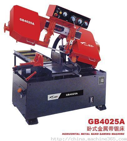 锯床-供应gb4025a卧式金属带锯床-中华机械网