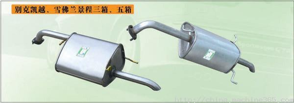 凯越车排气管消音器部位大量滴水,有铁锈流出高清图片