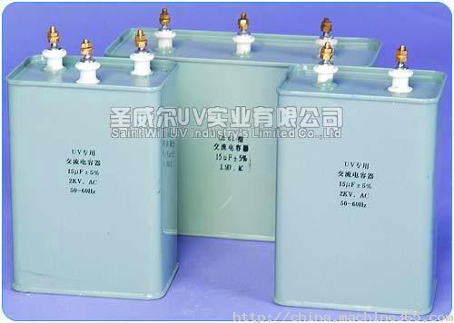 UV灯电容器/UV补偿电容器/UV电容器